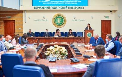 В УДФСУ відбулося чергове засідання ректорату