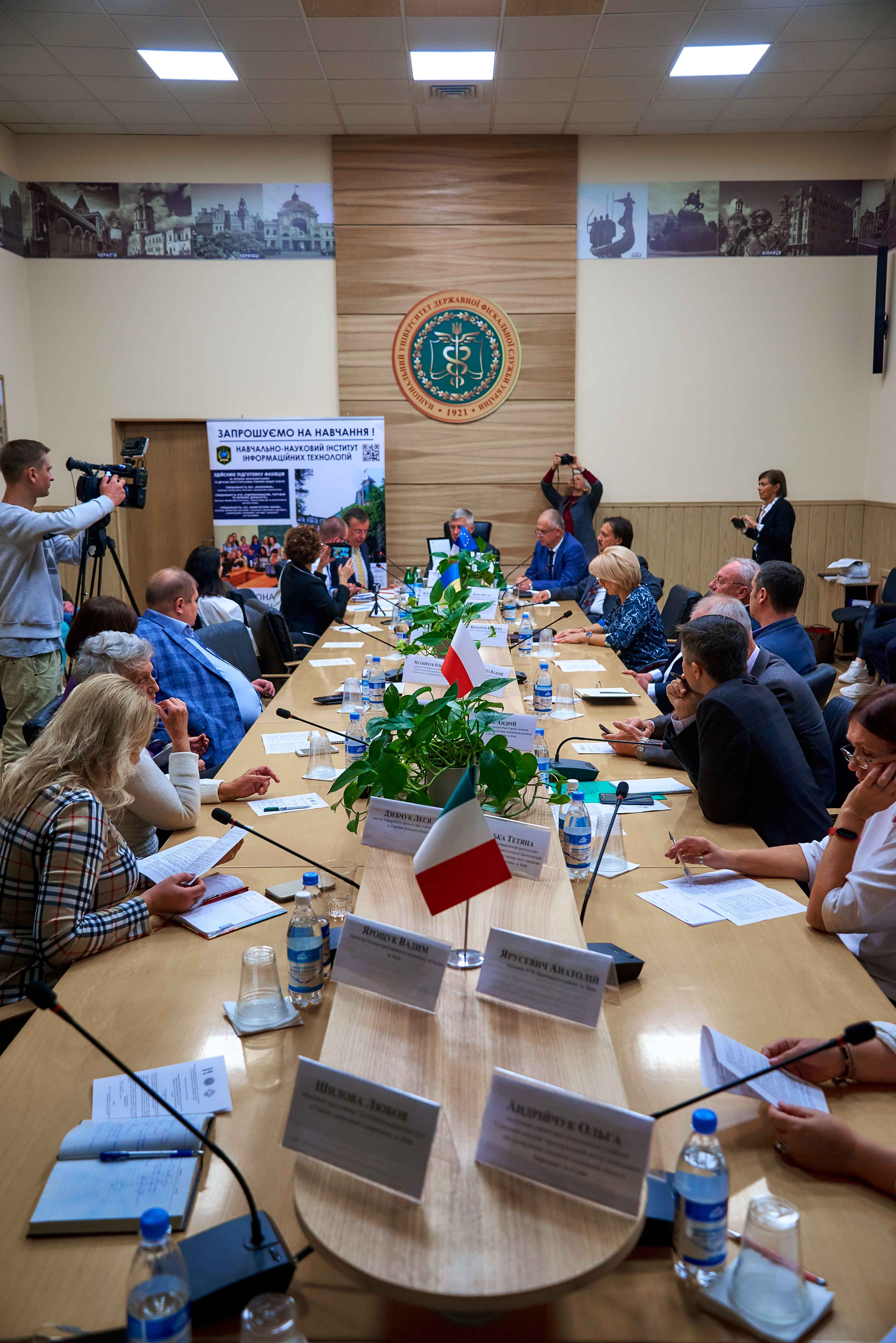 В УДФСУ обговорили розвиток туризму для людей літнього віку в Україні