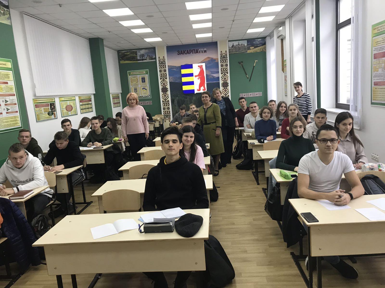 Проведено перший етап Всеукраїнської студентської олімпіади з математики