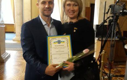 Народний депутат Михайло Гаврилюк нагородив викладачів відзнаками