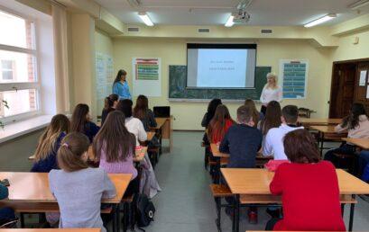 """проведено тренінг на тему: """"Перспективи запровадження дуальної освіти"""""""