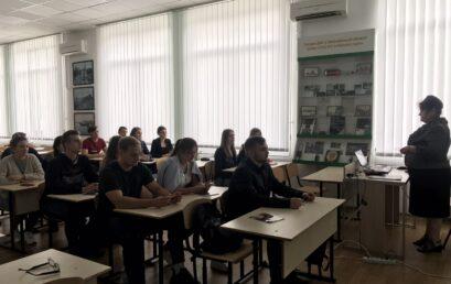 16 вересня 2019 року   М.Д. Бедринець презентувала здобувачам першого (бакалаврського) рівня вищої освіти