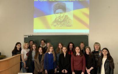 Робота над навчальним проектом змінила моє ставлення до вивчення культури українського народу
