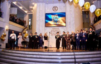 Відбулися урочистості з нагоди випуску магістрів ННІ фінансів, банківської справи