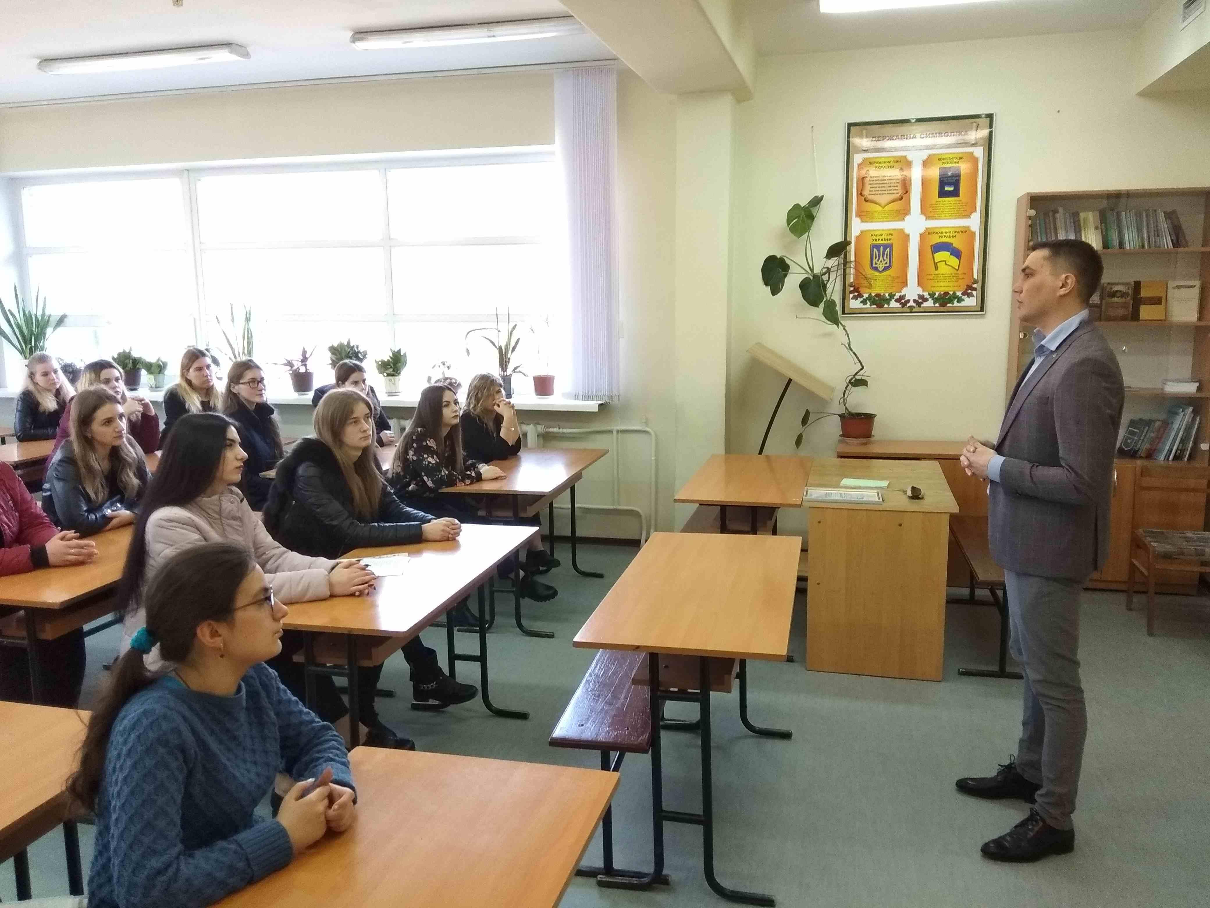 Майстер-класи на тему:  «Професія юриста очима фахівця: виклики та перспективи»