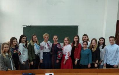 Актуальні питання сьогодення:  основні проблеми в Україні та шляхи їх вирішення