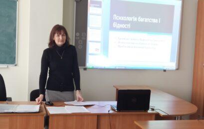 Відкрита лекція Войтенко Олени Василівни