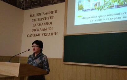 В УДФСУ обговорили виховання громадської активності у студентів та курсантів