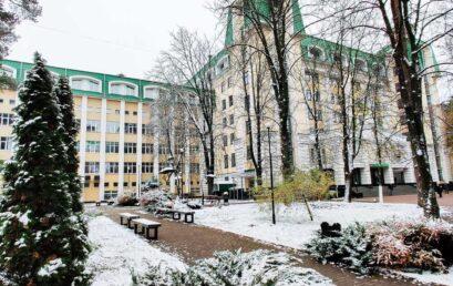 14 січня відбудеться засідання Наукової ради МФУ