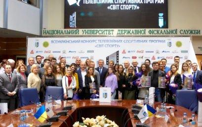 Відбувся ХV Всеукраїнський конкурс телевізійних спортивних програм «Світ спорту»