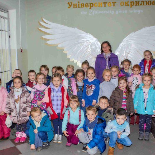 В УДФСУ провели екскурсію для малюків