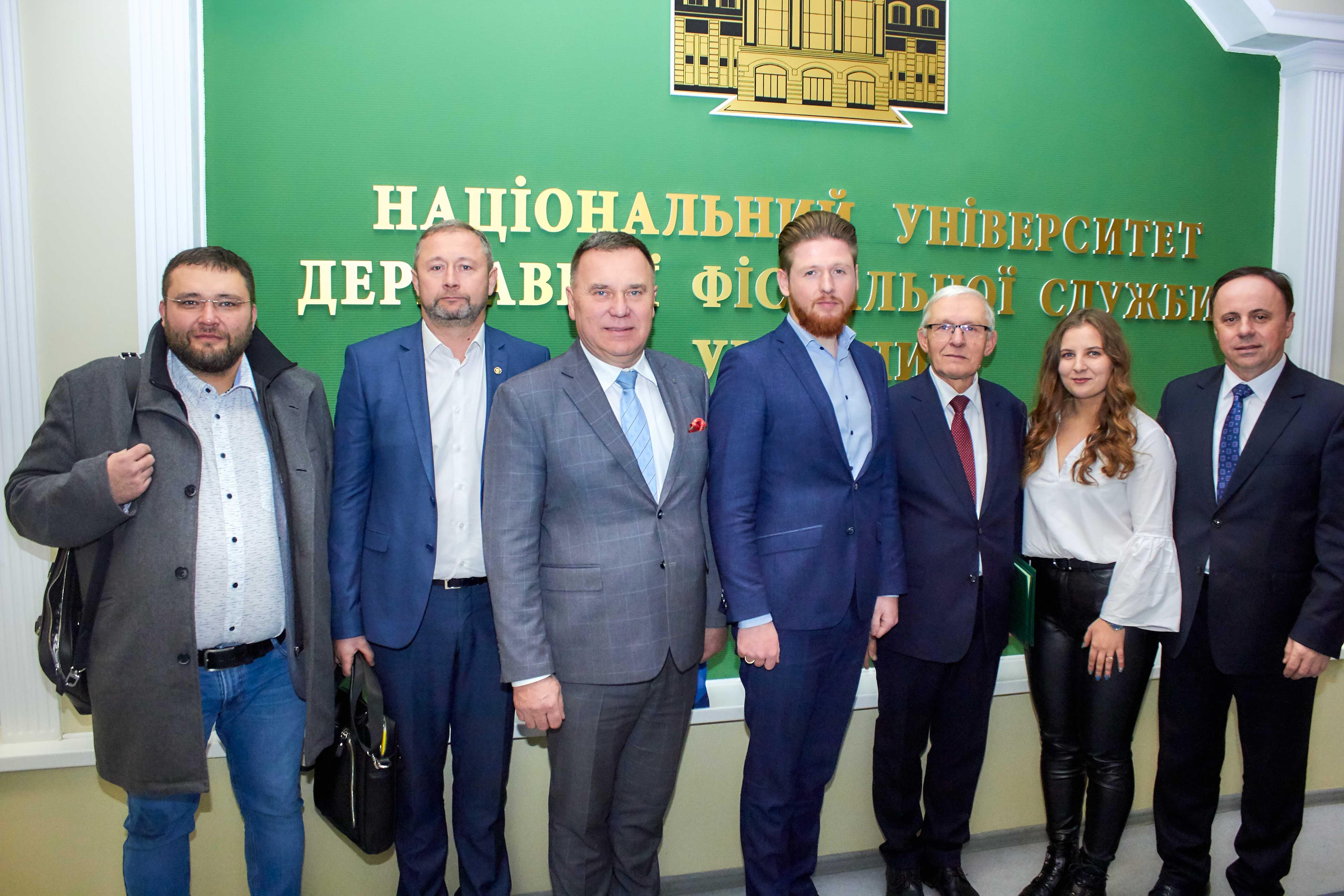 Університет ДФС України та Сілезький технологічний університет підписали меморандум про співпрацю