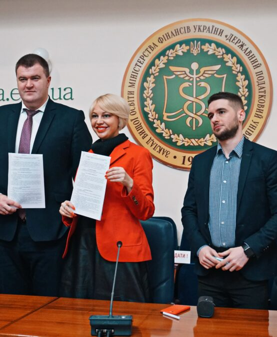 УДФСУ та Асоціація адвокатів України підписали Меморандум про співпрацю