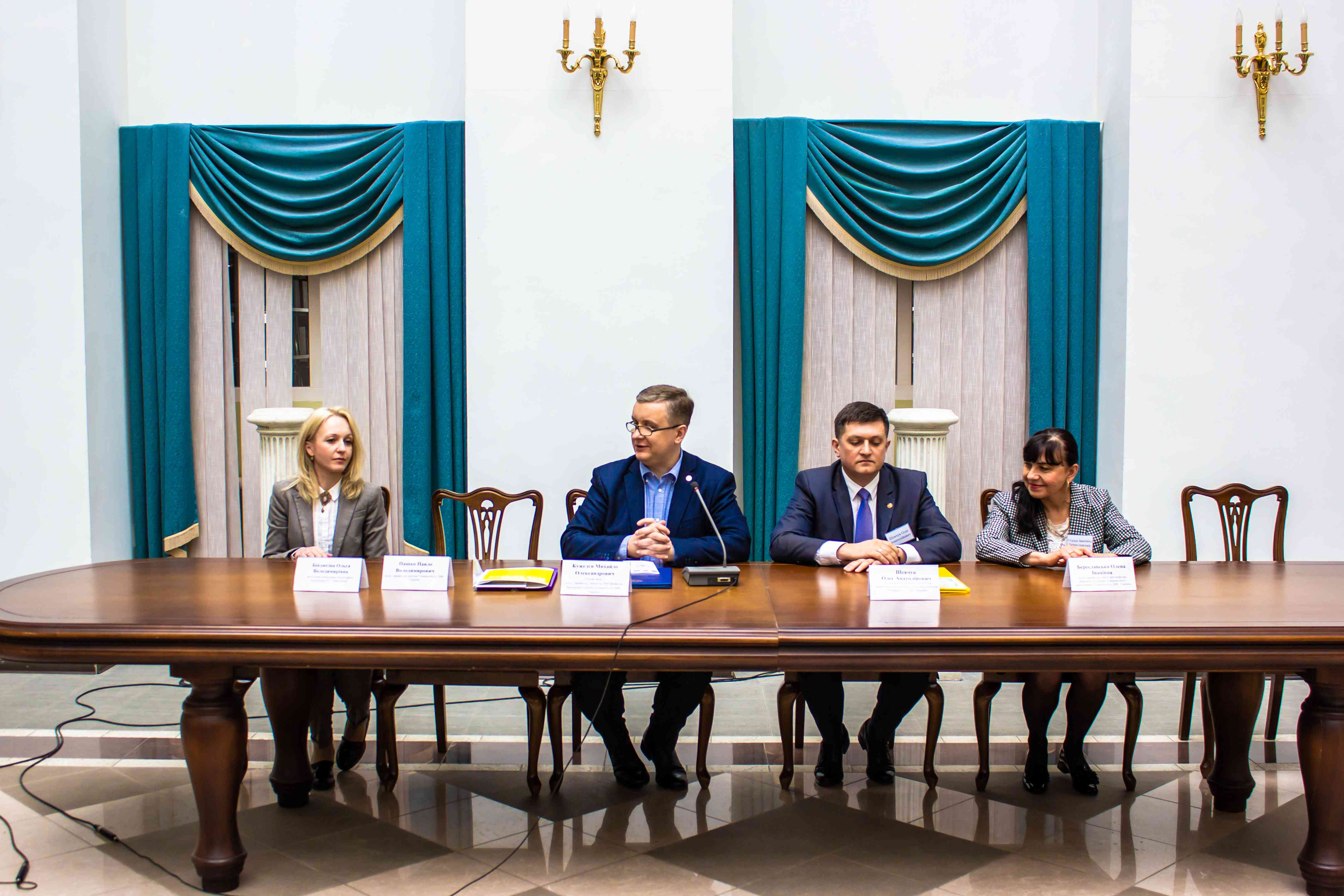 Відбулося офіційне відкриття Всеукраїнської студентської олімпіади зі спеціальності «Банківська справа»