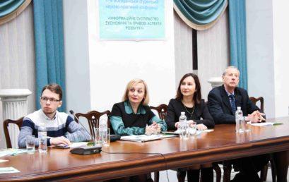 В Університеті ДФС України відбулася  XVII Всеукраїнська студентська науково-практична конференція «Інформаційне суспільство: економічні та правові аспекти розвитку» (іноземними мовами)