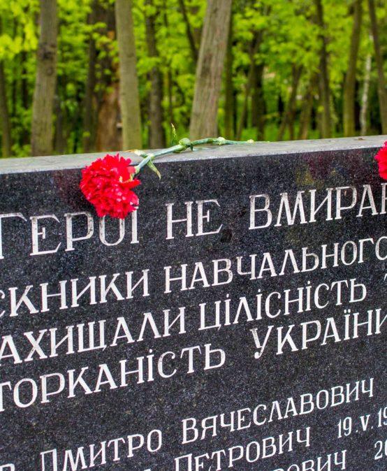 Відбулися урочистості з нагоди Дня пам'яті та примирення і Дня перемоги