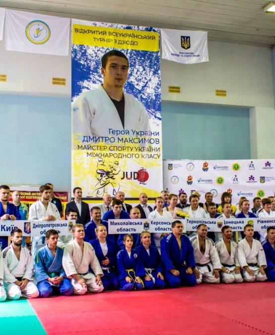 Відбувся VI Всеукраїнський турнір із дзюдо, присвячений пам'яті Героя Небесної Сотні Дмитра Максимова