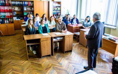 З нагоди Дня науки відбувся семінар «Тенденції розвитку корпоративної системи національного господарства»