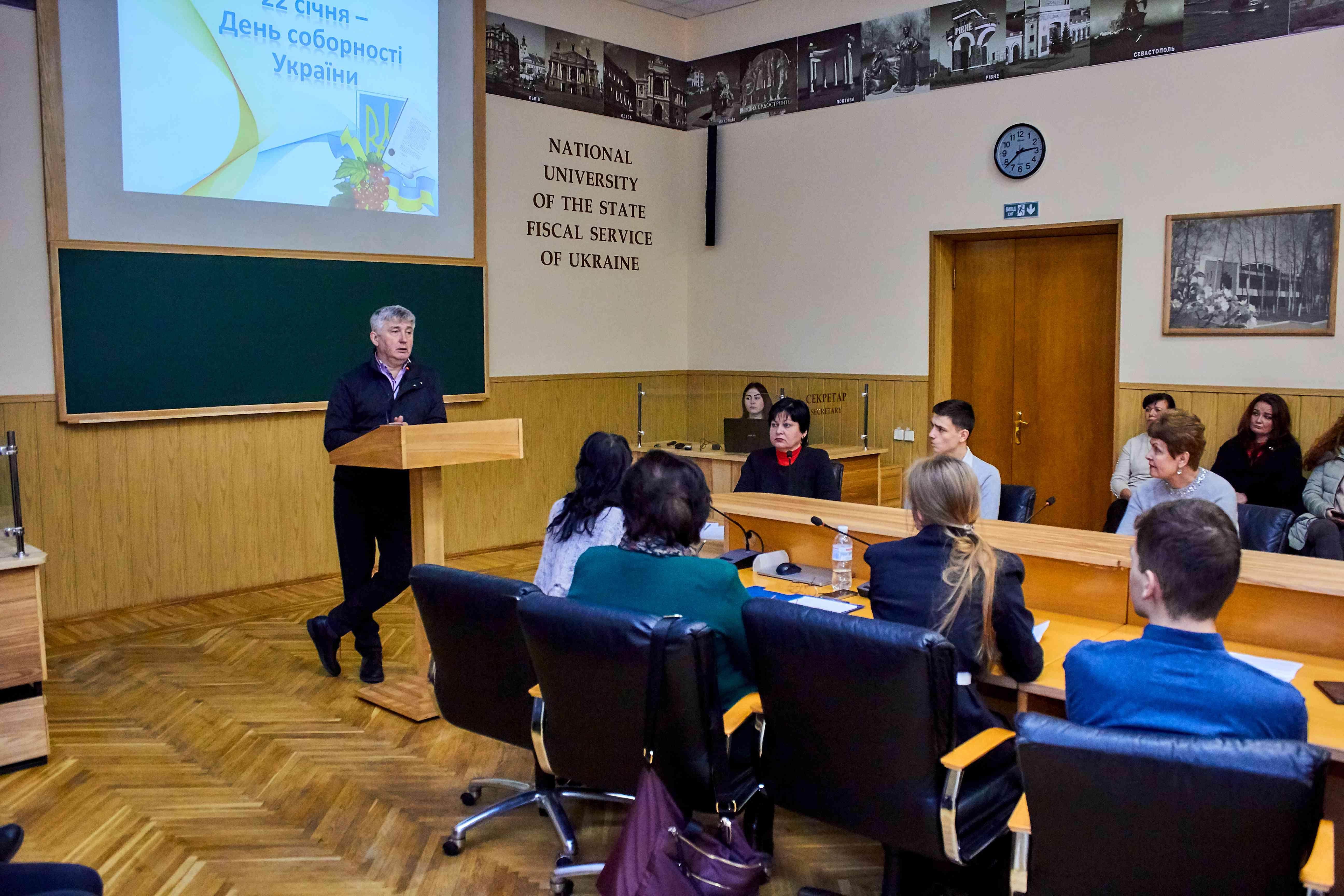 В Університеті відзначили День соборності України