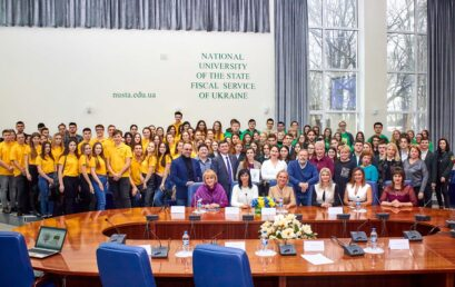 УДФСУ долучився до висадки 1 мільйона дерев і передав ініціативу вишам-партнерам з усього світу
