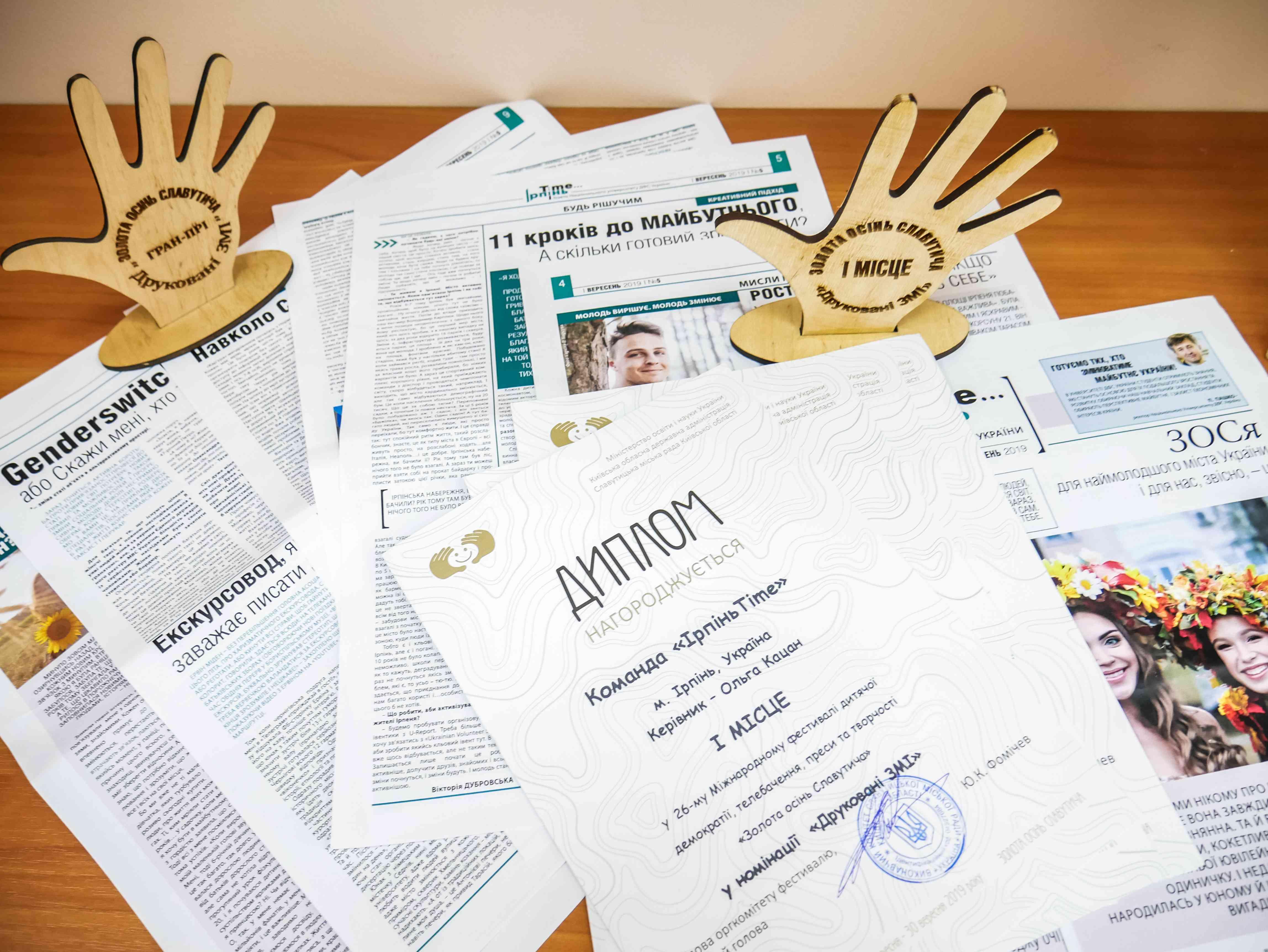 Студенти-журналісти перемогли на Міжнародному професійному фестивалі «Золота осінь Славутича»