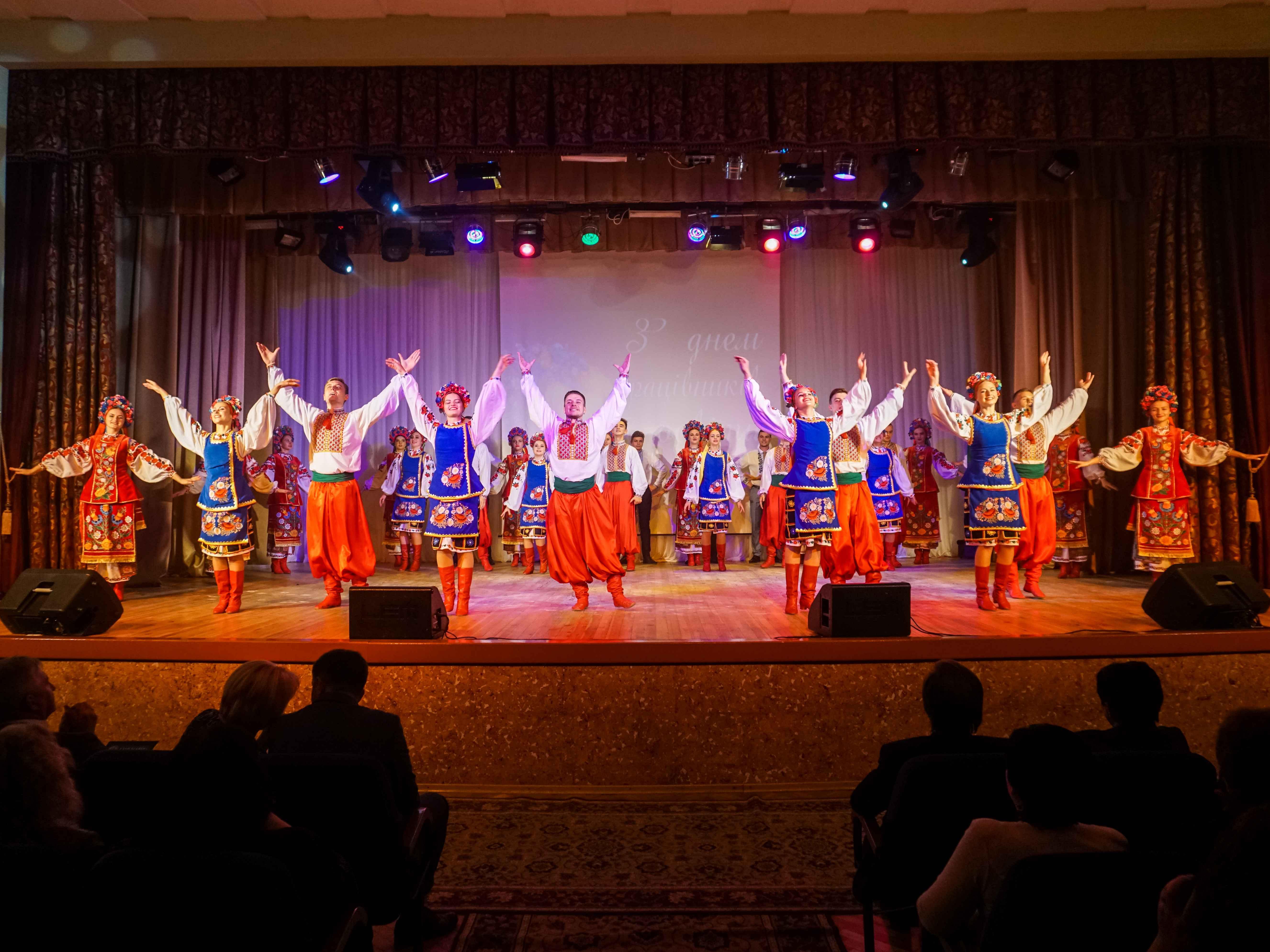 Святковим концертом та конкурсом вареників в УДФСУ відзначили День працівників освіти