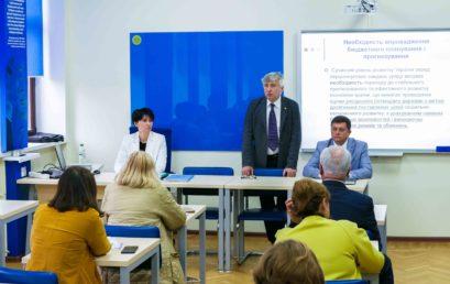 В Університеті державної фіскальної служби України стартували курси підвищення кваліфікації державних службовців та посадових осіб місцевого самоврядування