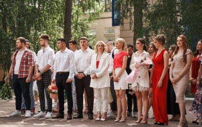 Відбувся випуск бакалаврів Навчально-наукового інституту фінансів, банківської справи