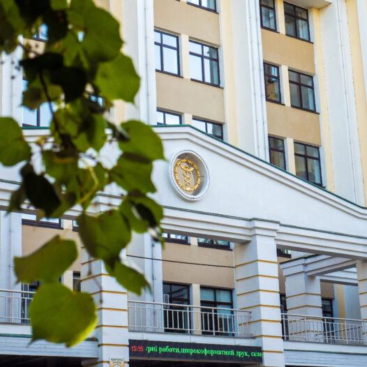 Проведено нараду з керівниками НДІ фіскальної політики щодо виконання науково-технічних робіт у 2020 році