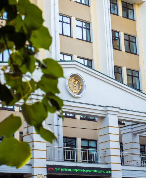 Відбулась Х Всеукраїнська науково-практична конференція «Техногенно-екологічна безпека України: стан та перспективи розвитку»