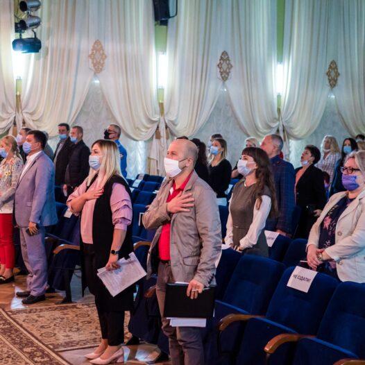 В УДФСУ відбулася Конференція трудового колективу