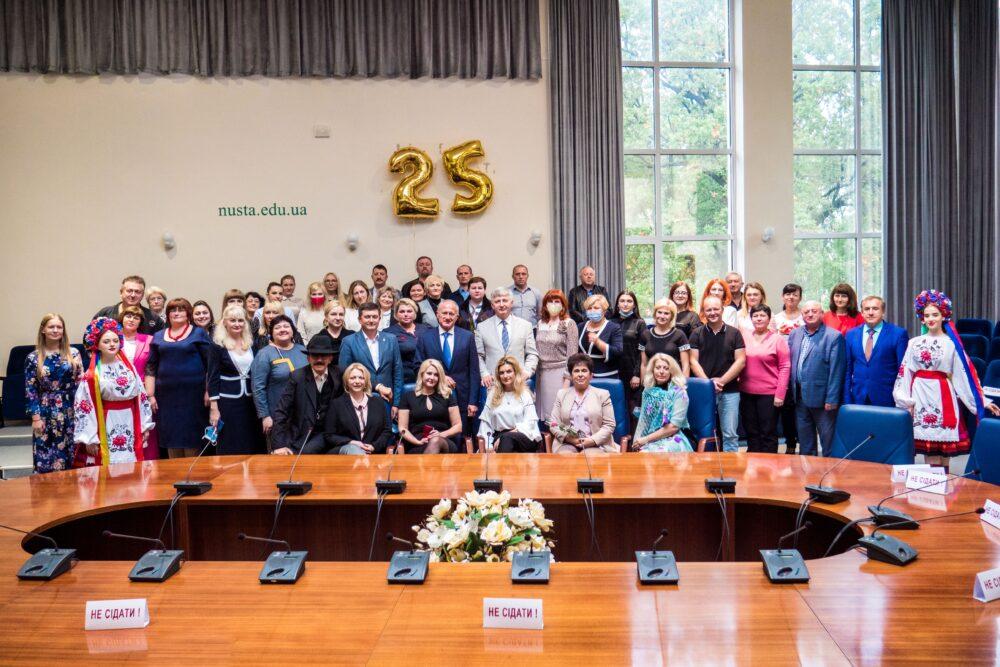 Навчально-науковий інститут права відзначив 25-ту річницю створення