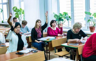 В Університеті вибрали кращих студентів із кращих