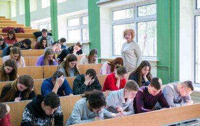 Олімпіада  з історії України для випускників шкіл та студентів університетського коледжу