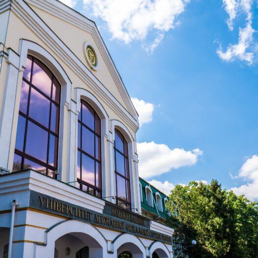 УДФСУ передав до МОН розроблений проєкт Стратегії розвитку вищої освіти України на 2021-2031 роки