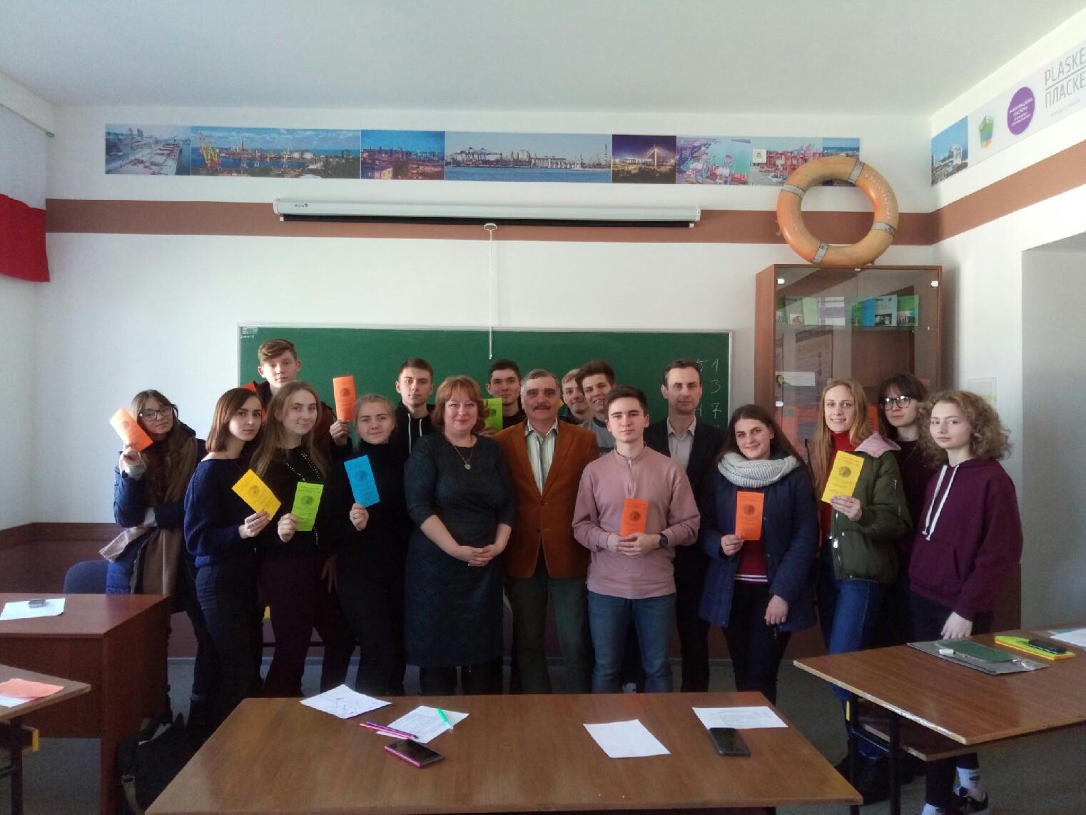 На кафедрі психології та соціології проведено заходи в рамках Дня відкритих дверей Університету державної фіскальної служби України