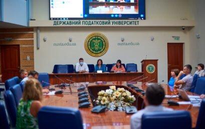 Відбулося чергове засідання ректорату Університету ДФС України