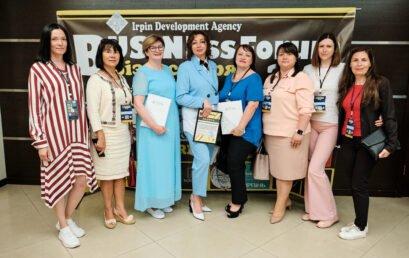 Представники Університету ДФС України взяли участь у форумі «Bussines Forum. Бізнес поряд»