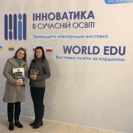 Податковий університет на XIII Міжнародній виставці «Інноватика в сучасній освіті»