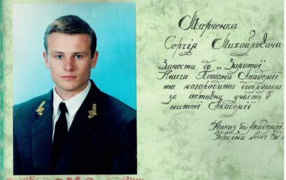 Міністр фінансів Сергій Марченко ще зі студентських років виділявся лідерськими якостями: знайдено архівні фото