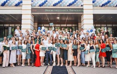 Відбулися урочистості з нагоди випуску бакалаврів ННІ обліку, аналізу та аудиту Університету ДФС України