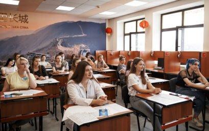 Завершився фінальний день Літньої школи з іноземних мов «Enjoy Studying!» Університету ДФС України