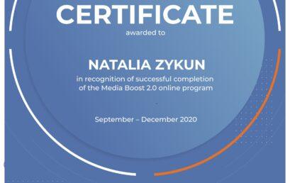 Вивчаємо сучасні медіатренди: участь у Media Boost. 2.0
