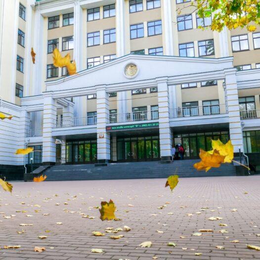 Антимонопольний комітет України відзначив рівень професійності Університету