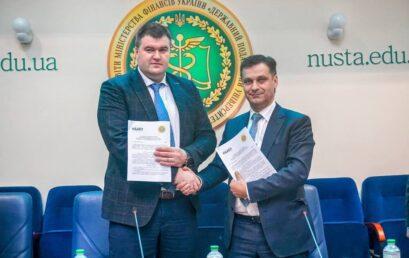 УДФСУ розпочинає співпрацю із Національною асоціацією арбітражних керуючих України