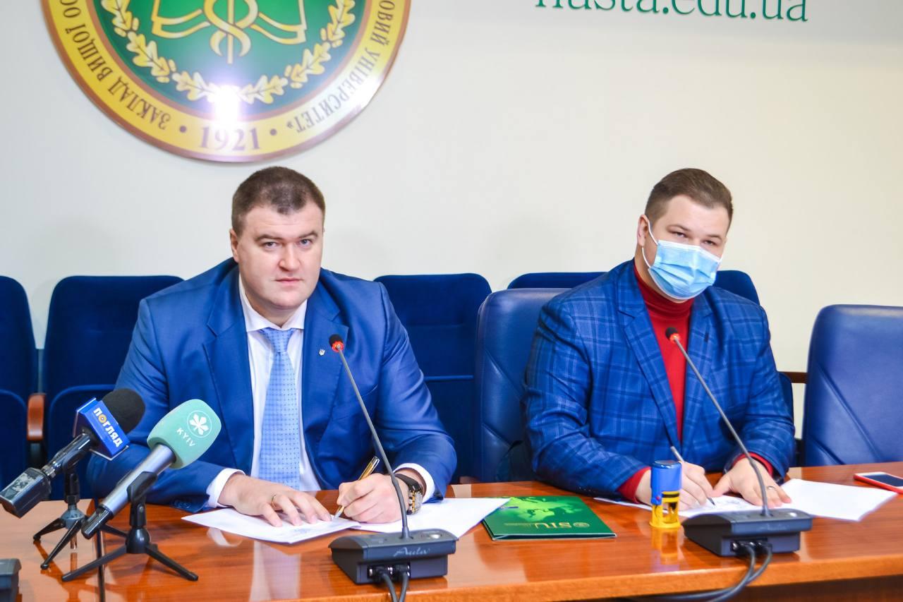 УДФСУ та Спеціалізована школа №210 уклали угоду про співпрацю