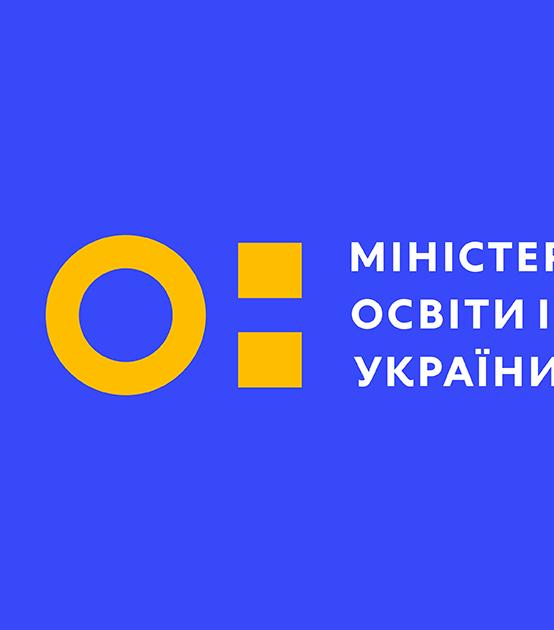 В Університеті ДФС України відкрито спеціалізовану вчену раду Д 27.855.03 на здобуття доктора (кандидата) юридичних наук