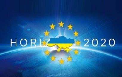 Міністерство освіти і науки України запрошує до участі у програмі«Горизонт 2020»