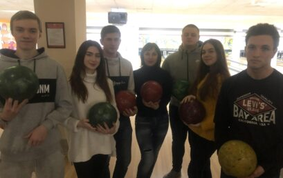 Студенти боролися за першість у змаганнях з боулінгу