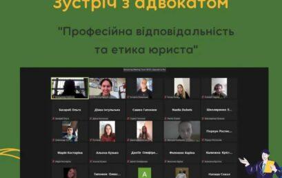 Відбулася зустріч з адвокатом Володимиром Кабановим